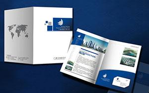 宣传单、画册设计
