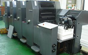 海德堡八开胶印机