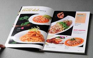 武汉菜谱设计