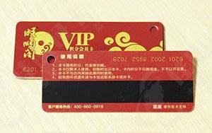 武汉会员卡设计