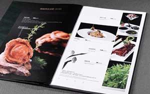 菜谱设计产品