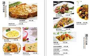 菜谱印刷产品