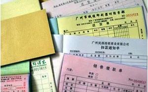 武汉商标印刷公司介绍不干胶印刷和一般彩色印刷的区别